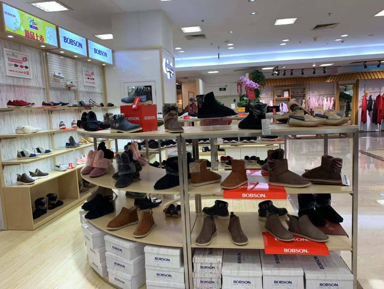 【ボブソン、中国店舗オープン!】