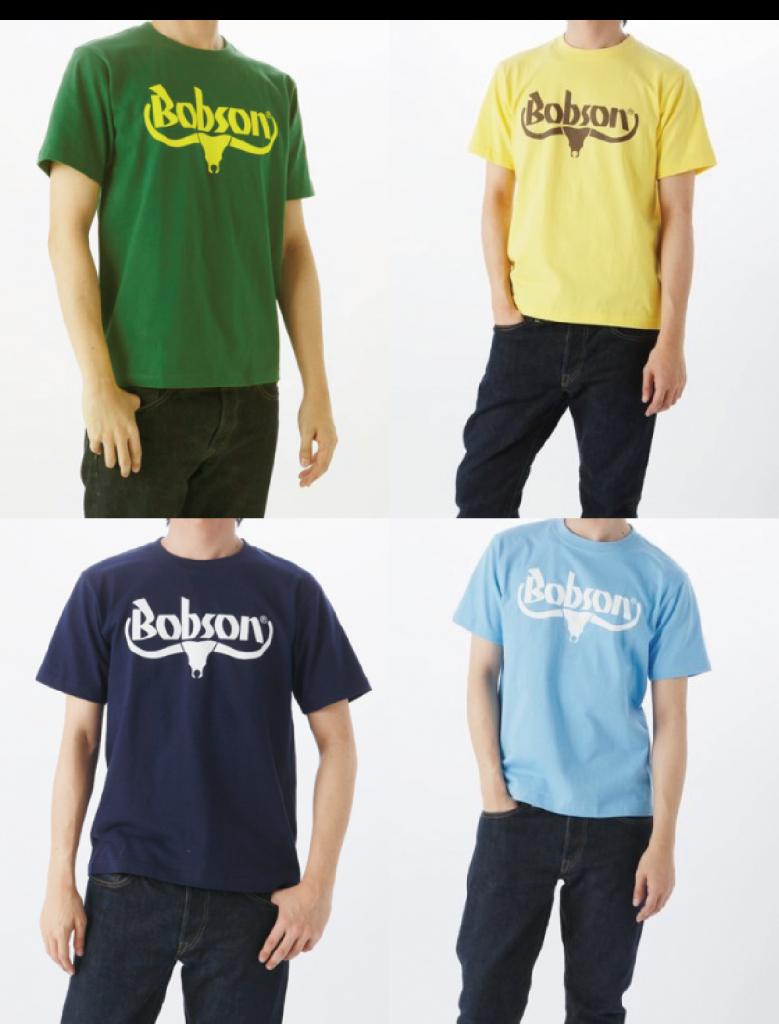ボブソンロゴの入ったTシャツのカラーバリエーション。