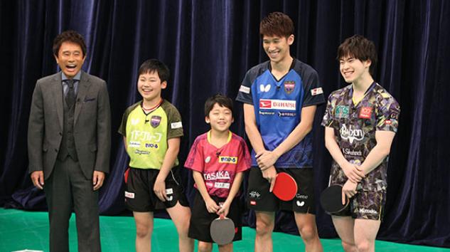 ダウンタウンの浜田雅功と森薗政崇と卓球少年。