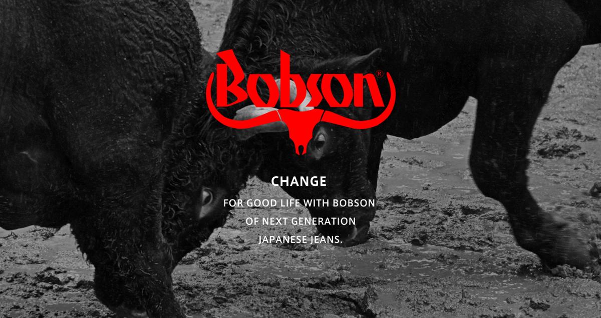 ボブソン Bobson ジーンズメーカー 岡山デニム アパレル