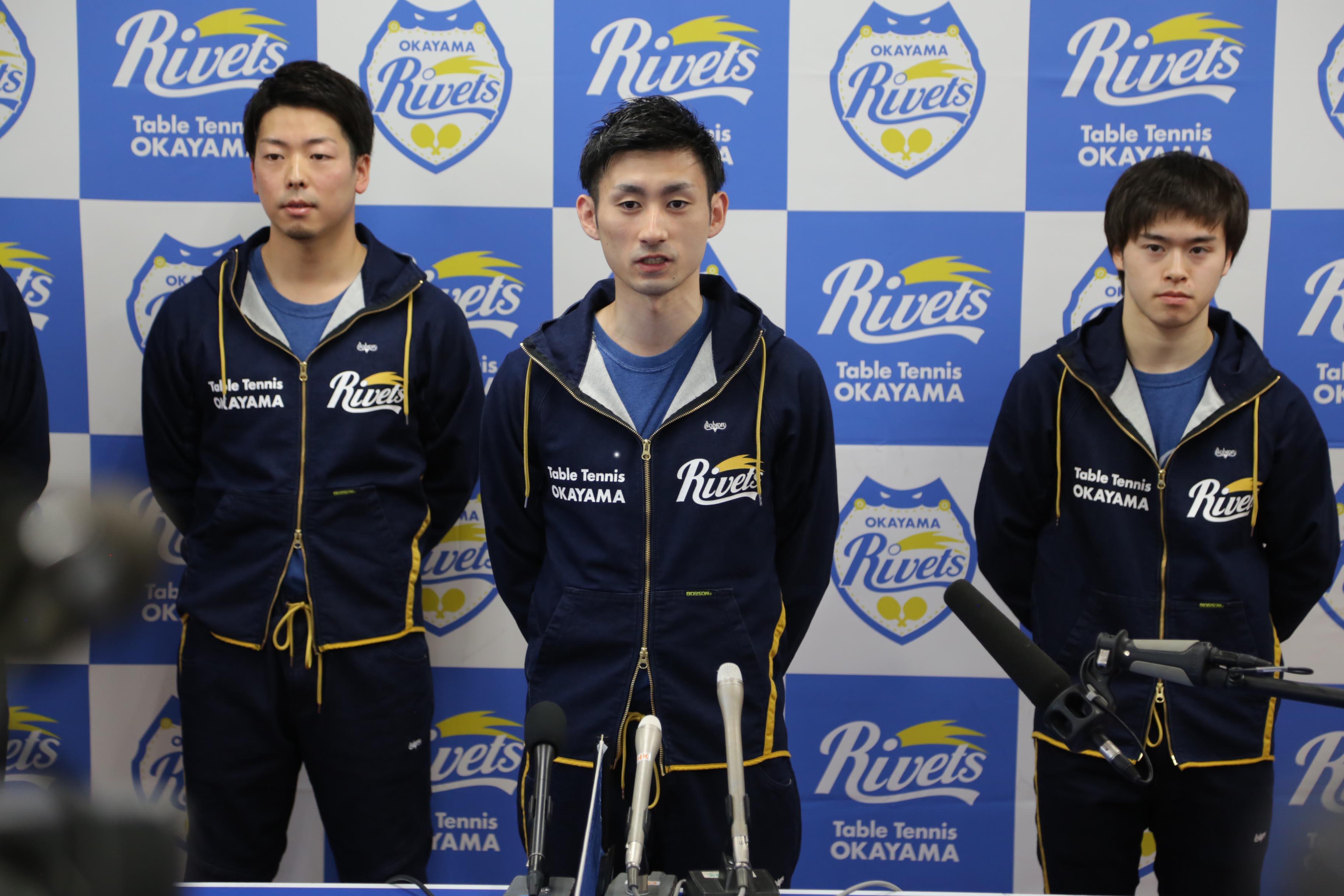 【Tリーグ 岡山リベッツに新選手加入】