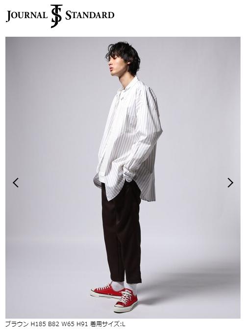【大ヒット中】ジェンダーレスなファッションワークウェア、ボブソンワーカーズ