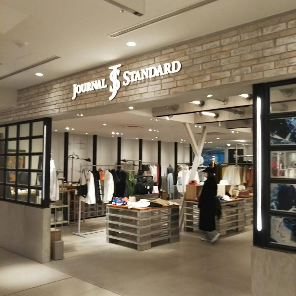 ボブソンワーカーズ販売のジャーナルスタンダードの店舗画像。