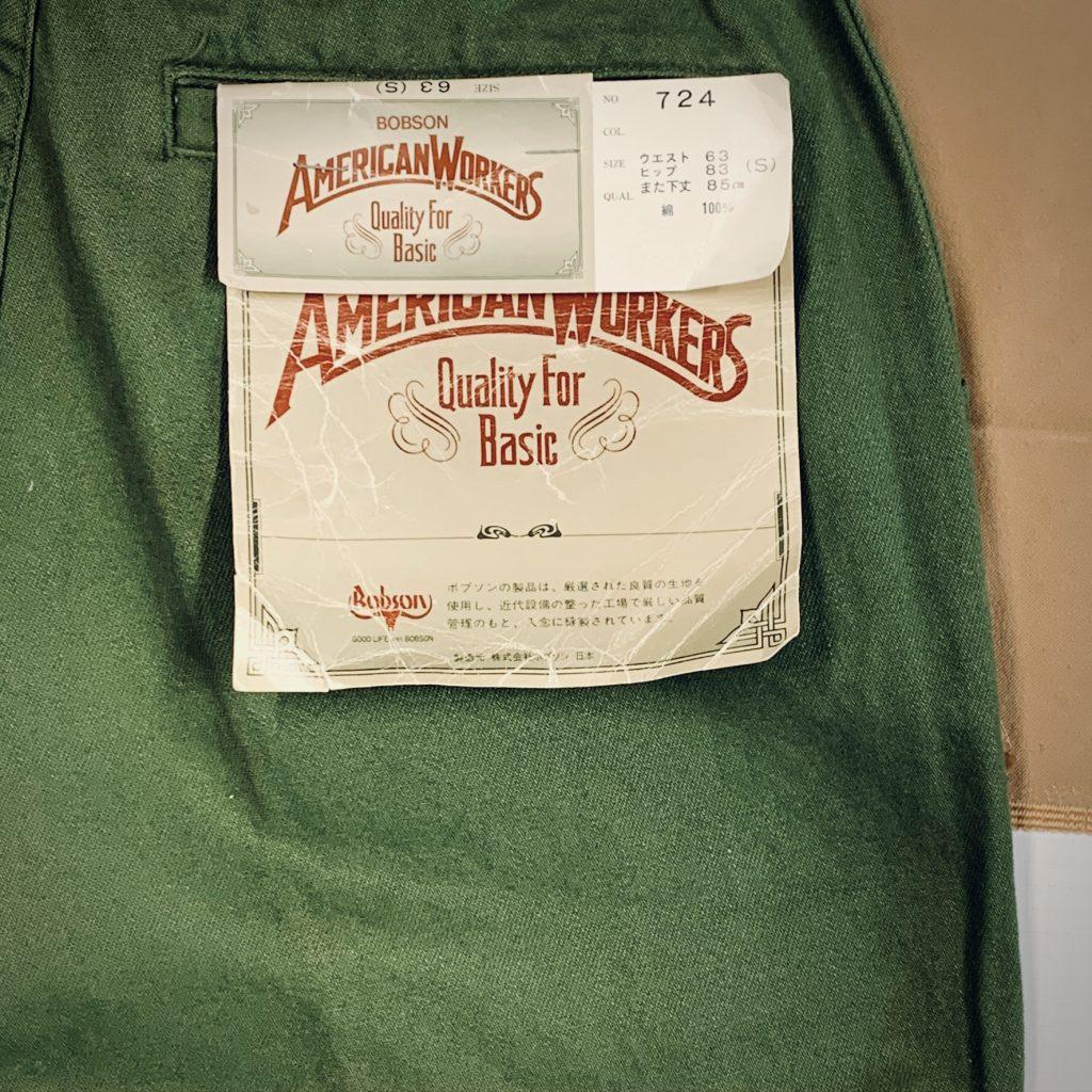 1980年にボブソンから販売されたアメリカンワーカーズ