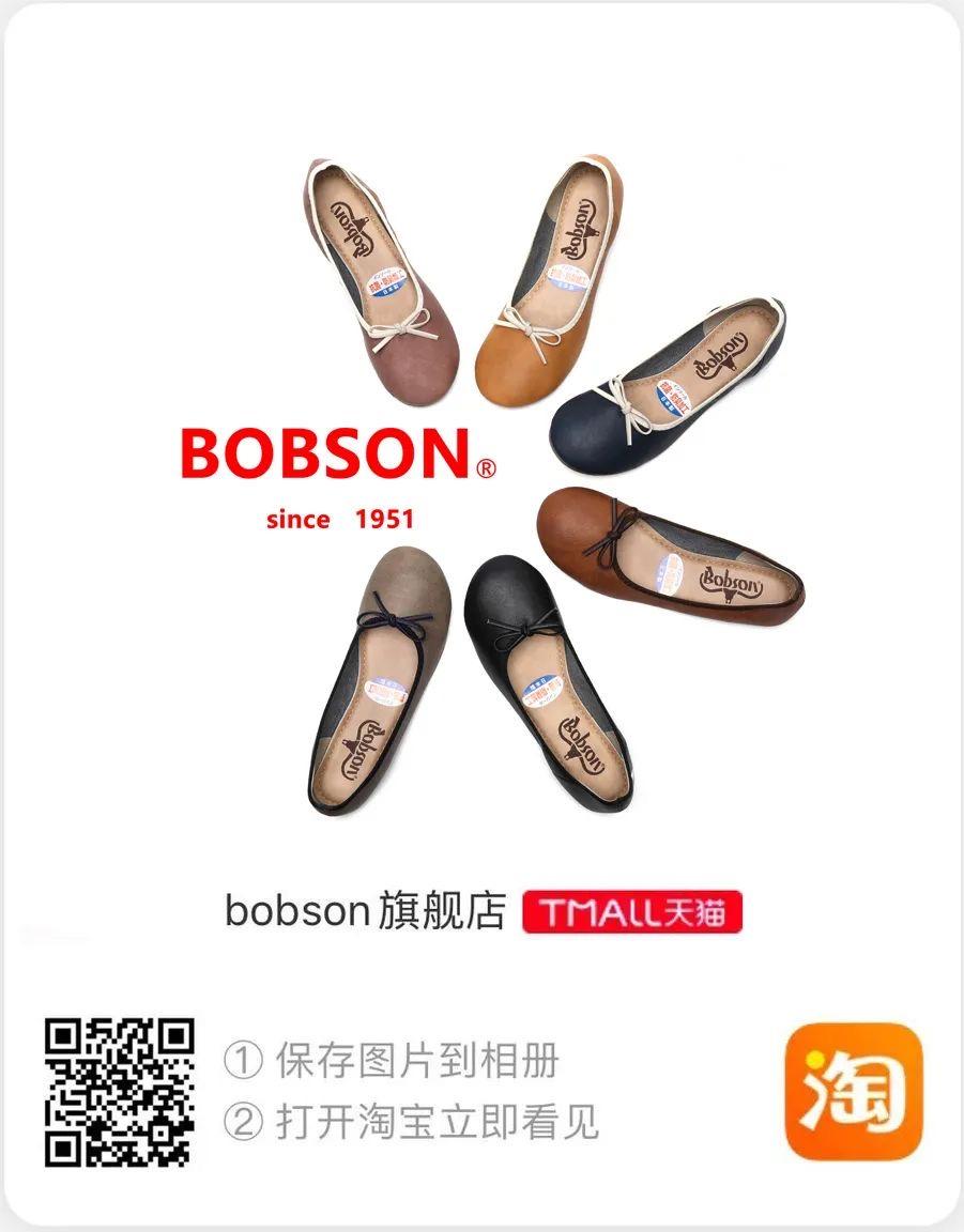 中国ボブソンネットショップオープン!