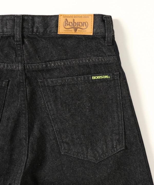 BOBSON | BEAMS | ボブソン | ビームス | internastional gallery BEAMS | ダブルネーム | オシャレ上級者 | ハイクオリティ