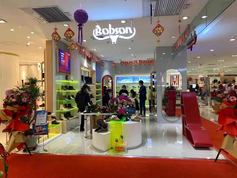 BOBSON中国新店舗オープン!