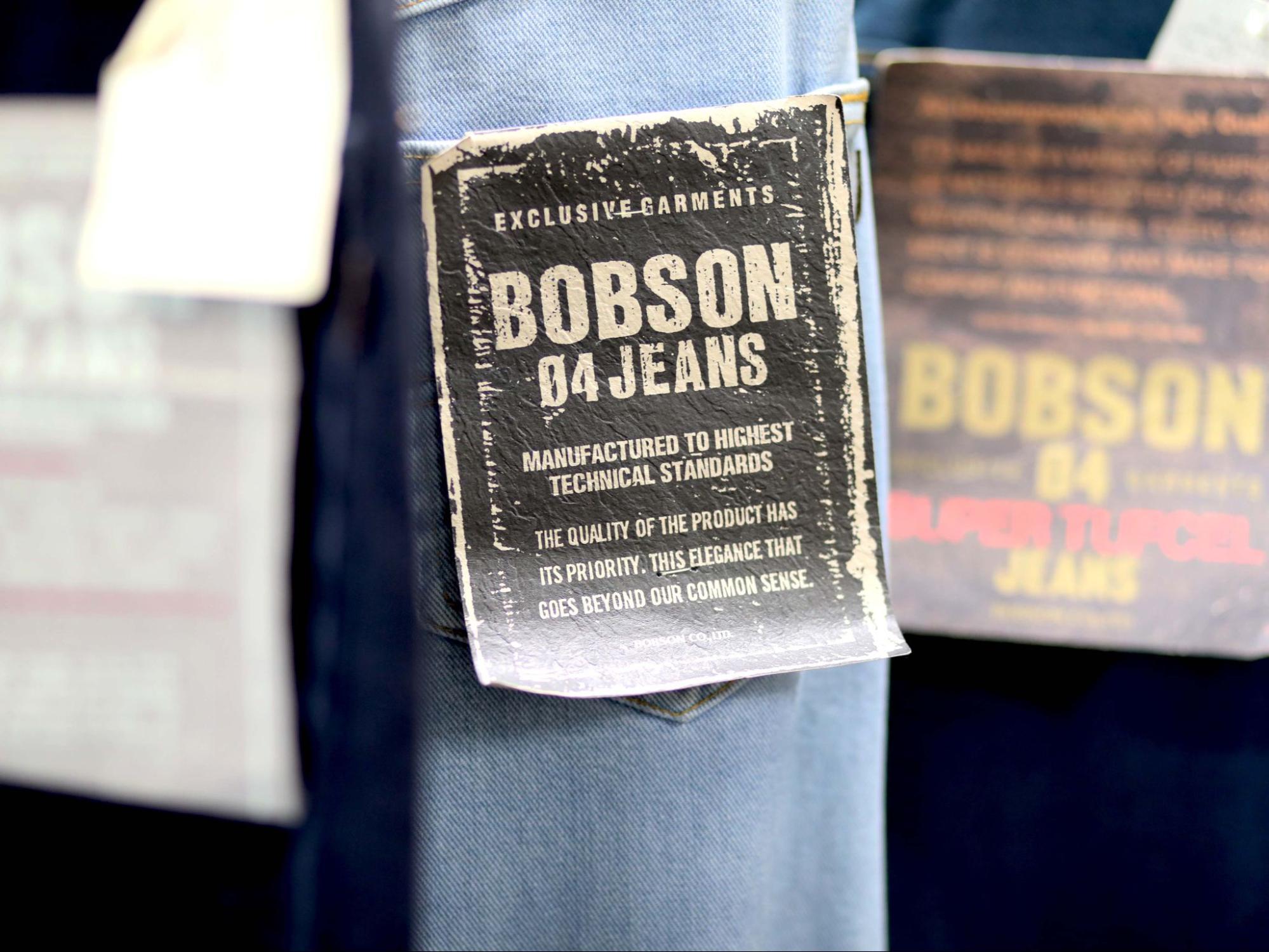 バブル時代のジーンズと時代を作ったBOBSONと日本の技術革新